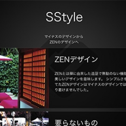 SStyle
